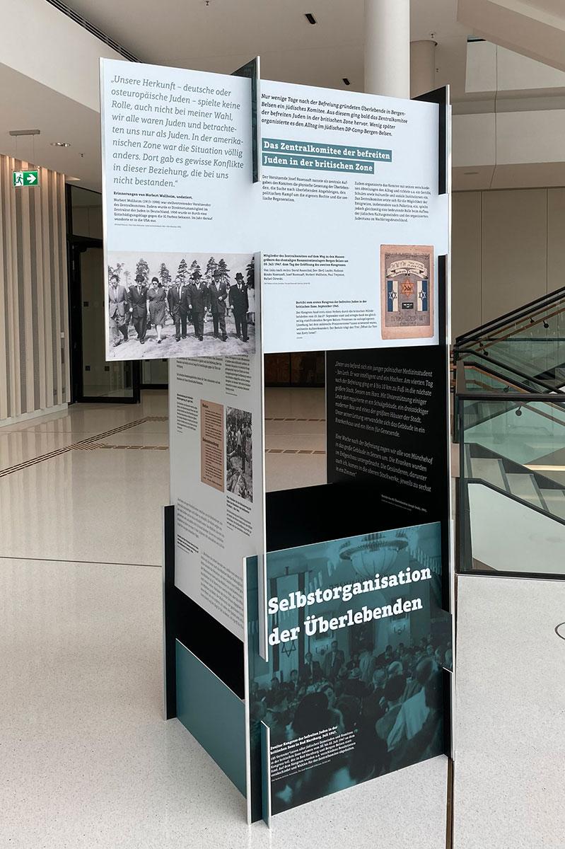 """Ausstellung """"Befreit! Und dann?"""" – Turm zum Thema """"Selbstorganisation der Überlebenden"""""""